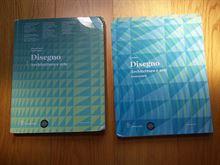 Disegno ISBN: 9788822172556 vol. 1