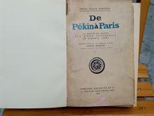 Pechino Parigi Tre Libri